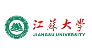 成功案例:江苏大学
